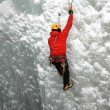 Stock Photo: Ice Climber