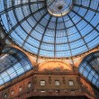 Royalty-Free Stock Photo: Vittorio Emanuele Gallery - Milan