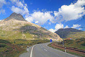 Benina pass - Switzerland — Stock Photo