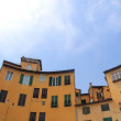 Lucca - Tuscany — Stock Photo #6519962