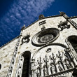 Cathedral of Como — Stock Photo #6677524