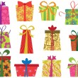 Royalty-Free Stock Vector Image: Fun gifts