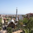 Landscape Park Guell - Barcelona — Stock Photo