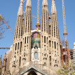 Royalty-Free Stock Photo: Sagrada Família - Barcelona