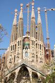 Sagrada Família - Barcelona — Stock Photo