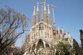 La Sagrada Família - Barcelona — Stock Photo