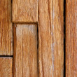 Stock Photo: Detail of wooden boards