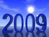 2009 — Stock Photo