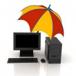 Umbrella and computer — Stock Photo