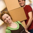 Enjoy the chaos of moving — Foto Stock