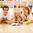 Family story time — Stock Photo