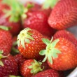 Stock Photo: Fresh ripe strawberries closeup