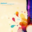 Abstract colored background. — Stock Vector