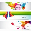 Stock Vector: Set of three abstract banners.