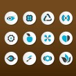 Set of black and blue icons. Vector — Stock Vector #6378356
