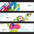 Set of colored banners. — Stock Vector