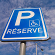 Parking traffic sign — Stock Photo