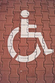 Parking place for invalid — Stock Photo