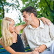 Young attractive happy love couple together, outdoors — Stock Photo