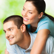 Portrait of young happy smiling couple — Stock Photo #6325664