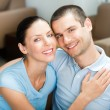 Portrait of young happy smiling couple — Stock Photo #6325684