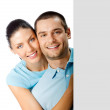 Portrait of young happy smiling couple — Stock Photo #6325718