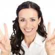 Businesswoman showing four fingers, on white — Stock Photo #6573251