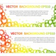 Set of two banners — Stock Vector #6298888