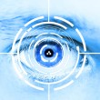 Technology scan man's  eye for security or identification — Stock Photo