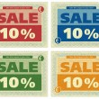 Royalty-Free Stock Photo: Vintage Coupon 10%