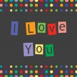 Royalty-Free Stock Vector Image: I love you