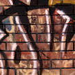 Royalty-Free Stock Photo: Graffiti.