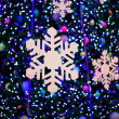 Snow on christmas light — Stock Photo