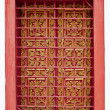 Thai carved windows — Stock Photo #6681667