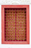 Thai carved windows — Stock Photo