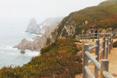 View from Cabo da Roca, fog weather — Stock Photo