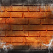 Wall brick Dark — Stock Photo