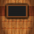 Vector 2012 calendar wood, photo frame for your photos, for print - Stock Vector