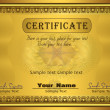 Certificate gold frame — Stock Vector