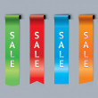 Sale banners — Stock Vector #6431785