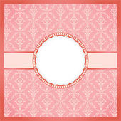 Pink ornamental frame — Stock Vector