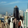 View of Hong Kong - Stock Photo