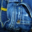 Bluejeans pocket - Stock Photo