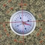 ������, ������: Feng Shui Compass