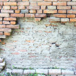 Old brick wall — Stockfoto #6375205