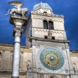 Clock tower (padua) — Stock Photo