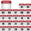 October calendar — Stock Vector #6454700