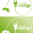 Green energy — Stock Vector #6475078