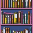 Bookcase — Stock Vector #6459026