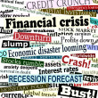 Financial crisis headlines - Stock Vector